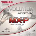 改めてレビュー TIBHER エボリューションMX-P 最終結論