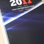 【新商品多数!!】ヤサカの2017年カタログを見る