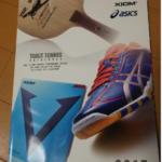 【新商品多数】TSP・XIOM・ASICSの2017年カタログを見る!