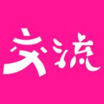 【交流の輪、拡大中!!】2度目の「卓球ブロガー練習会」を開催!!